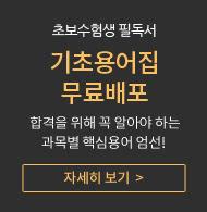 주택_총정리